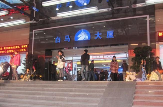 sách 95 - Chia sẻ kinh nghiệmtìm nguồn hàng tại chợ Bạch Mã ở Quảng Châu