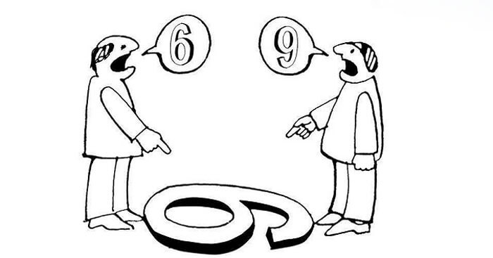 Nghị luận về góc nhìn khác suy nghĩ khác (4 mẫu) - Những bài văn mẫu lớp 12